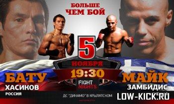 «Битва под Москвой – 5» - быстрый бой.
