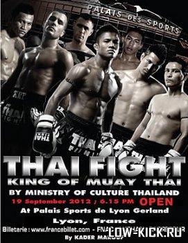 Турнир Thai Fight Extreme состоится 19 сентября