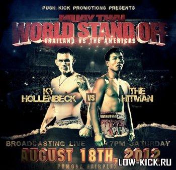 На турнире Muay Thai World Stand Off произошла замена