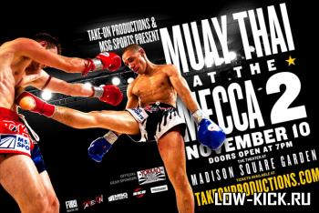 10 ноября состоится Muay Thai at the Mecca II