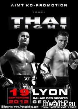 Сегодня мировые звезды муай тай встретятся на ринге Thai Fight