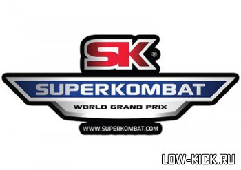 Объявлена дата проведения SuperKombat World Grand Prix 2012 Final Elimination