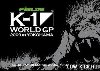 K-1 World GP 2009. Турнир лучших бойцов К-1