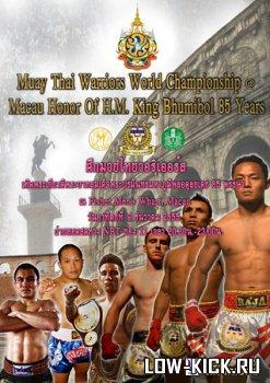 Лиам Харрисон пробедет бой с Саенчаем  на Muay Thai Warriors 9 декабря (ВИДЕО)