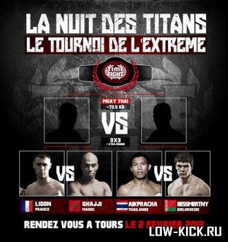 2 февраля «Битва Титанов»: Йохан Лидон vs Карим Гаджи