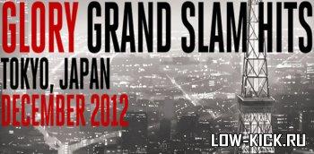 Результаты GLORY 4 Tokyo 2012: Бои 1/16 финала