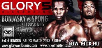 Glory 5 London: Эдди Уолкер заменит Саймона Маркуса в бою со Стивом Вейкелингом