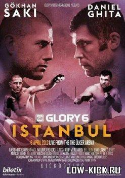 Официальный постер Glory 6 Istanbul