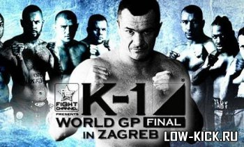 До K-1 World Grand Prix Final осталось 2 дня