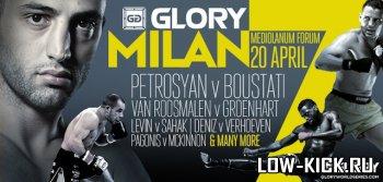 20 апреля Артем Левин выступит на GLORY 7 Milan