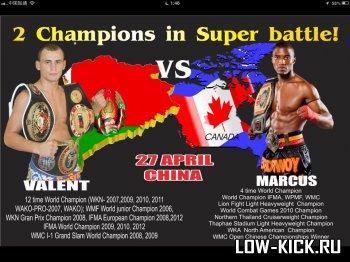 27 апреля, турнир С3: Дмитрий Валент против  Саймона Маркуса