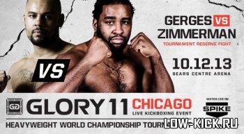 Хесди Гергес и Эррол Зиммерман проведут резервный бой на Glory 11
